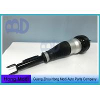 Quality Mercedes Benz W222 Air Suspension Shocks 2223205013 Air Shock One Year Warranty for sale