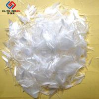 China Mono Micro Synthetic Staple PP Fiber For Concrete Reinforcement wholesale
