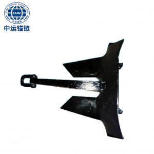 China Marine HHP AC-14 Anchor manufacturer wholesale