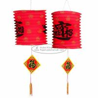 China Traditional Chinese Paper Lanterns Craft pull up lampion 15cm new year Ornaments wholesale