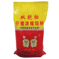 Buy cheap Shinning Printing Bopp Film Laminated PP Woven Pig Feed Bags Reusable and Eco-friendly from wholesalers