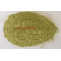 China Organic Seaweed Powder  with Healthy Seafood From Pure Natural Ocean wholesale