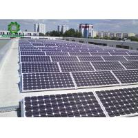 Buy cheap Simple Triangular Flat Rooftop Solar Mounting Brackets Anodized Aluminum Solution from wholesalers