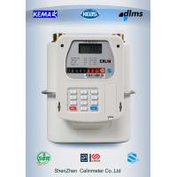 China Mobile payment M-PESA  Prepayment Gas Meter Diaphragm Type 5 year above battery life wholesale