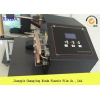 China PAK1000 Desktop Industry Air Cushion Machine Air Pillow Packaging Machine wholesale