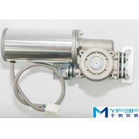 Quality Powerful Brushless DC Electric Motor With High Strength Aluminum Alloy Shell for sale