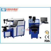 China Metal Pipe Yag Laser Welding Machine 200W 0.2mm - 2mm Spot Adjustment Range on sale