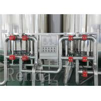 China Customized Commercial Reverse Osmosis RO Water Purification System Stainless Steel wholesale