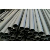 China Seamless Cold Drawn Low Carbon Steel Condenser Tubes ASTM A179 wholesale
