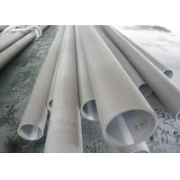China TP304 , TP304L , TP316 , TP316L Stainless Steel Pipe , SS Seamless Pipe wholesale