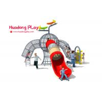 China Small Elephant Outdoor Climbing Play Equipment  For Children'S Play Area With Plastic Slide wholesale