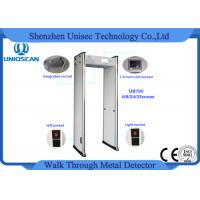 China 24 Zones Archway Metal Detector Body Scanner With 300 Sensitivity Level wholesale