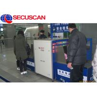 China Remote Network X Ray Baggage Scanner Machine for Convention Centers wholesale