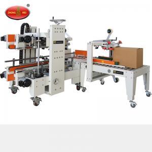 China FXS-5050 Fully Automatic Carton Edges Sealer /Box Sealing Machine/Carton Sealer on sale