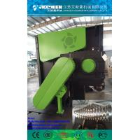 China Plastic Shredder/Plastic crusher/Plastic Crushing Machine wholesale