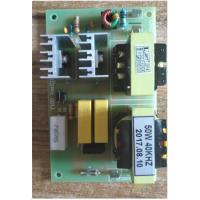 China High Amplitude Ultrasonic Power Generator 50w 40k Circuit Board Iso9001 Approved wholesale