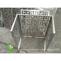 China Perforated   Outdoor Central Air Conditioner Cover  Laser Cut Cnc Aluminum  Decoration wholesale