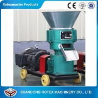 China Animal Feed Pellet Machine Poutry Feed pellet mills for home use wholesale