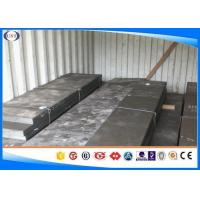Buy cheap Carbon Steel Flat Hot Rolled Steel Rod Cold Drawn With Quenched Tempered from wholesalers
