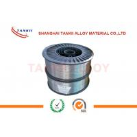 China 1.6mm  NiCrTi Thermal Spray Wire for Improving Adhesion of Top Coatings wholesale
