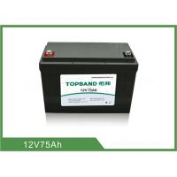 China 12V 75ah Rechargeable Lifepo4 Battery , Black LiFePO4 Power Battery CE Certificated wholesale