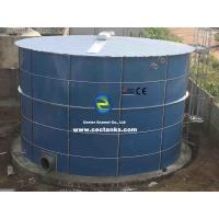 China Removable Industrial Effluent Tanks Suitable For Waste water / Sewage Treatment wholesale