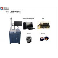 China High speed Fiber Laser Marking Machine to mark Mobile and computer accessories wholesale