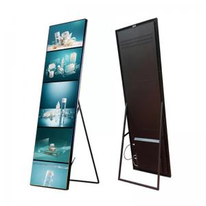 China P2.5mm Led Poster Video Display 1/32 Scan 1920x576mm App Control wholesale