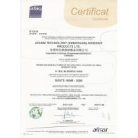 ACHEM TECHNOLOGY(DONGGUAN) ADHESIVE PRODUCTS LTD Certifications