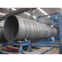 Buy cheap ASTM A252GR.2 High Tensile Spiral Pipes used as piles from wholesalers