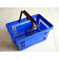 China HDPP Grocery Shopping Baskets For Retail Stores , Blue Shopping Basket wholesale