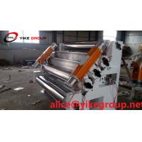 China Electric Single Facer Machine For Corrugated Carton Paper Board Production Line wholesale