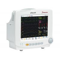 """China 8.4"""" LCD TFT Screen Patient Monitoring System MTouch 6 ICU Compact Design wholesale"""
