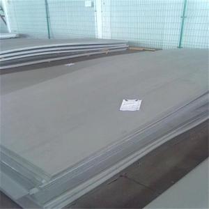 China Customized 310S 304 Stainless Steel Plates Laser / Plasma Cutting wholesale