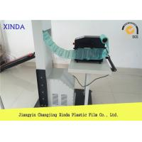 China PAK 200 Air Void Fill Packaging Machine Air Cushion Machine Air Pillow Pack Machine wholesale