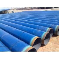 Quality Pure Anti Corrosion Powder Coating For Pipe Sample Supply Ral Color for sale