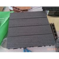 China DIY WPC decking tiles wholesale