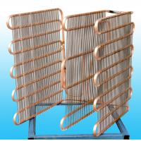 China Bundy Tube Refrigeration Evaporator / used  Cooling System Evaporators wholesale