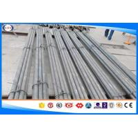 China Hot Forged / Rolled Tool Steel Round Bar D3 / Cr12 / DIN1.2080 / SKD1 Steel Grade wholesale