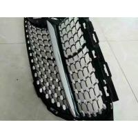 China Size Color Custom Car Grill Covers , Truck Grill Cover Long Service Life on sale