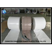 China Anti - Skid FFS Form Fill Seal Film Side Gusset Bags For Heavy Products wholesale