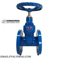 China DIN3352 DIN F4 PN16 DN100 ductile iron gate valve wholesale