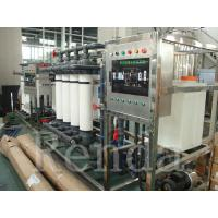 China Customized Bottled Water Softener Water Purifier Water Purification Systems 380V wholesale