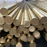 China Copper Alloy Brass Round Bar C36000 C3604 CW617N Yellow Copper Round Rod wholesale