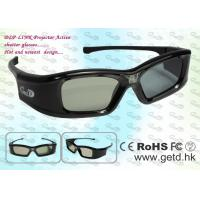 China USB Rechargeable DLP Link Active Shutter 3D Glasses GL410 With Auto Power Off Function wholesale