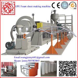 China EPE Foam sheet making machinery on sale