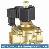 China Two Way Brass Air Operated Solenoid Valve , 2 Inch Water Solenoid Valve wholesale
