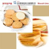 China SAIHENG automatic small biscuit making machine price hard and soft biscuit wholesale
