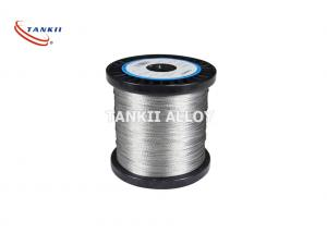 China Heating Nicr8020 Stranded Nichrome 3 Ends Bunch Wire wholesale