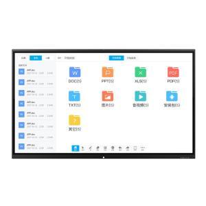 China 86'' 3840*2160P Touch Screen Teaching Board 10 Bit 1.07B 60Hz wholesale